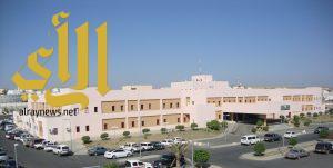 الاعتراف بقسم العظام بمستشفى الخميس العام كمركز تدريبي