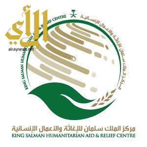 مركز الملك سلمان للإغاثة يتكفل بعلاج 77 من مصابي التفجير الإرهابي في عدن