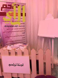 """تراحم عنيزة تُشارك في حملة """" لحمة صف """" بمحافظة عنيزة"""