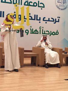 طلاب جامعة الباحة يعزّزون اﻹرشاد الأكاديمي ودوره في التميز الجامعي