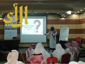 تعاوني الحميراء يشارك في دورة البناء المؤسسي للمنظمات الخيريه بالواديين