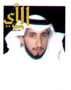 عبدالله بن سعد مستشاراً لمدير تعليم النماص