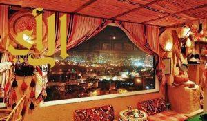 أبرز ٦ متاحف في عاصمة السياحة العربية ٢٠١٧م