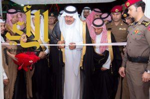 أمير الباحة يطلق فعاليات ربيعنا أجمل 7 بمحافظة المخواة