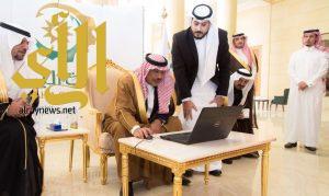 أمير الباحة يدشن الشعار والهوية والموقع الإلكتروني لغرفة الباحة الجديد