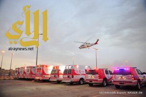 هيئة الهلال الاحمر السعودي بمنطقة الرياض تفعل خطة الطوارئ