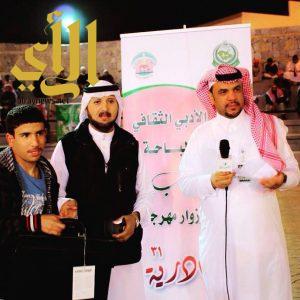 """""""أدبي الباحة"""" يشارك بالعديد من الفعاليات والبرامج بقرية الباحة التراثية بالجنادرية"""