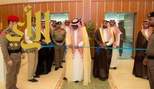 أمير منطقة الباحة يفتتح فعاليات ملتقى المخواة الاستثماري الأول