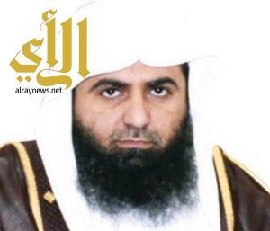 """""""الشؤون الإسلامية"""" بعسير تطلق الدورة الأولى للدعاة"""