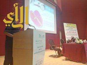الهلال الأحمر بالمدينة يشارك بملتقى القيادات المدرسية نحو الأمن والسلامة