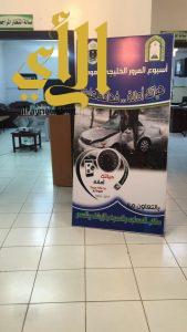 مكتب المساجد ببلسمر يشارك في فعاليات الأسبوع المروري لعام 2017 م