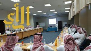 الشؤون الإسلامية بعسير تقيم ورشة عمل عن تطوير نظم المعلومات الجغرافية