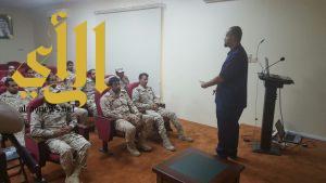 هلال نجران يحاضر لرجال الأمن والمرابطين بالحد الجنوبي عن كيفية التعامل مع الإصابات النارية