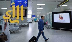 """المطارات تحتفي بـ """"عاصمة السياحة العربية 2017"""""""