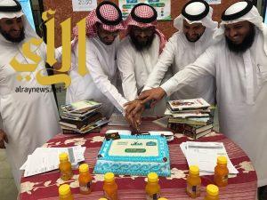 """معهد محايل العلمي يطلق """"تحدي أنا أقرأ"""" لتعزيز القراءة ولتنمية الأجيال"""