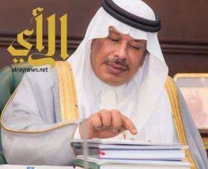 مشاري بن سعود يدشن مشروع قياس أداء المحافظات بمنطقة الباحة