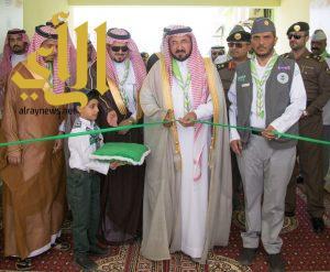 وكيل إمارة الباحة يفتتح منافسات رسل السلام للتميز الكشفي