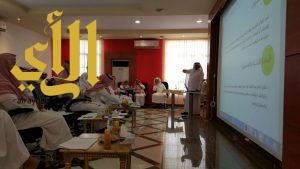 الشؤون الإسلامية بعسير تنظم ورشة لائحة إدارة الأداء الوظيفي الجديدة