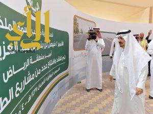 أمير منطقة الرياض يفتتح عددّا من مشاريع الطرق في جنوب وشرق العاصمة