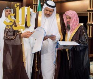 أمير الباحة يستقبل مدير عام الهيئات بالمنطقة