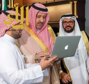 أمير الباحة يدشن حملة تسجيل العنوان الوطني للموظفين الحكوميين