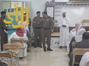 نزلاء سجن أبها يؤدون إختباراتهم النهائية بكافة المراحل الدراسية