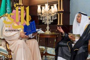 أَمير الباحة يستقبل مدير مكتب الخطوط السعودية بالمنطقة