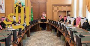 الأمير حسام بن سعود يجتمع بأمين المنطقة ورؤساء البلديات