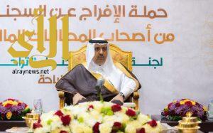 أمير الباحة يدشن حملة التبرعات لصالح سجناء المطالبات المالية بسجون المنطقة ومحافظاتها