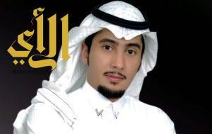 الإعلامي سعيد العلكمي يحتفل بتخرجه