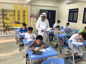 انطلاق اختبارات التسريع في تعليم مكة