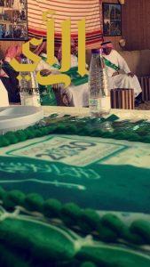 دار الرعاية الاجتماعية بأبها تقيم إحتفال بمناسبة اليوم الوطني 87