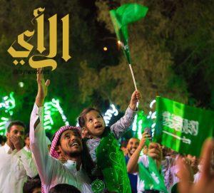 الباحة تنظم احتفالاً بمناسبة ذكرى اليوم الوطني 87