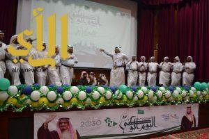 المستشفى السعودي الألماني بعسير يحتفل باليوم الوطني