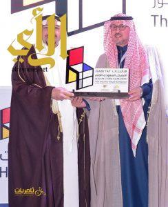 مركز القصيم الدولي يحتضن المعرض السعودي الثالث للعقار والبناء والأثاث