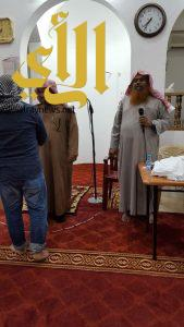 مكتب الدعوة والارشاد وتوعية الجاليات بالروضة يقيم لقاء توعوي
