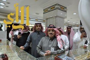 إنطلاق حملة توطين محلات الذهب والمجوهرات في عسير