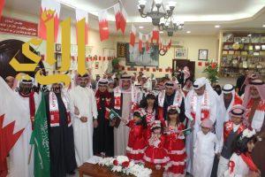 اتحاد الخليج الثقافي يقيم احتفالية بمناسبة العيد الوطني البحريني