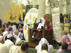 """الأمن الفكري بالمسجد الحرام يقيم اللقاء الأول """"لزوم الجماعة"""""""