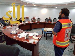 الهلال الأحمر بالجوف يقدم برنامج تدريبي لمنسوبي الإتصالات السعودية