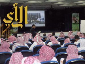 عقد اللقاء التعريفي الأول لكلية الهندسة بوكالة جامعة الأمير سطام بن عبدالعزيز