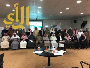 """مركز الأمير مشاري للجودة وتحسين الأداء يختتم ورشة عمل بعنوان """"تحسين العمليات الإدارية"""""""