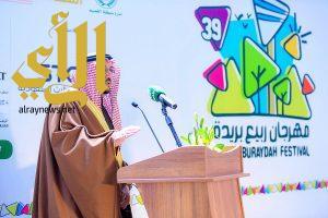 فيصل بن مشعل يزور أركان مهرجان ربيع بريدة 39