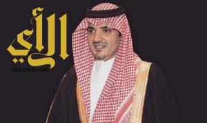 وزير الداخلية يعين أعضاء المجلس المحلي بالمزاحمية