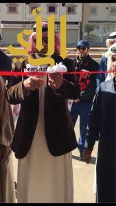 الشهري يدشن مركز الهلال الأحمر بحي الرصراص ومركز الشعف