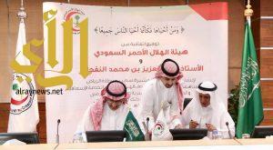 رئيس الهلال الاحمر يوقع اتفاقية إنشاء مركز إسعاف عشيرة سدير مع النفجان