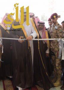 أمير الباحة يفتتح الملتقى الاستثماري الثاني بمحافظة المخواة