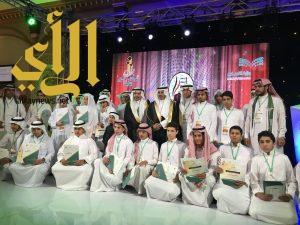 محافظ الزلفي يكرّم الفائزين بجائزة نجوم السلام للتفوق الدراسي