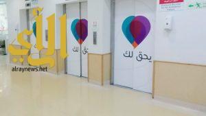 الصحة تطلق حملة توعوية للتعريف بحقوق المرضى تحت شعار (يحق لك)