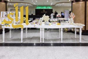 مستشفى الملك عبدالعزيز بمكة يحتفي باليوم العالمي للخدمة الاجتماعية